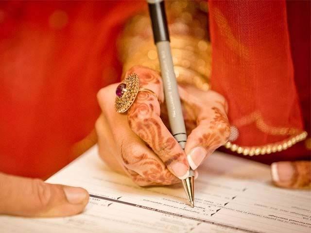 second marriage – Dailyaag com: Urdu daily newspaper