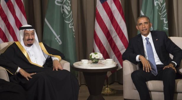 نائن الیون: اوباما نے سعودیہ پر مقدمے کا بل ویٹو کردیا،دوستی نباھئی