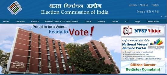 پانچ اسمبلی انتخابات کے نتائج اور رجحانات الیکشن کمیشن کی ویب سائٹ پر کل صبح آٹھ بجے سے