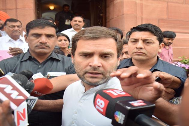 راہل گاندھی کو چھٹی قطارمیں بٹھانا گھٹیا سیاست:کانگریس