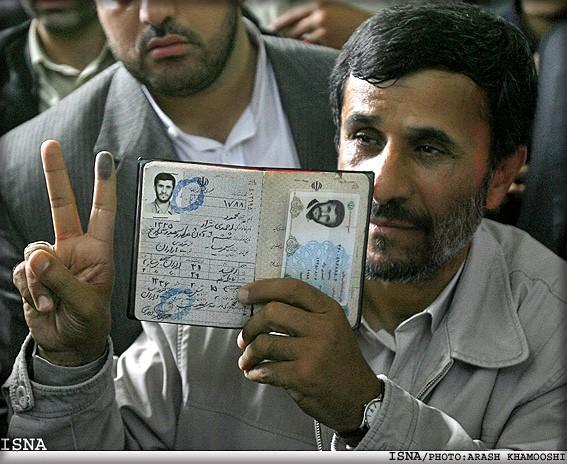 ایران کے سابق صدر محمود احمدی نژاد صدارتی الیکشن کیلئے نااہل قرار