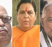 ایودھیا کیس: اڈوانی، جوشی اور اوما بھارتی پر کل الزامات طے ہونے کا امکان