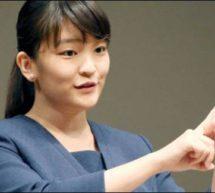 بڑے لوگوں کی بڑی باتیں،جاپان کی شہزادی نے عام آدمی سے منگنی کرلی