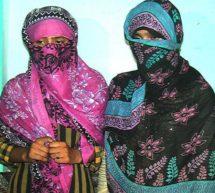 یوپی ؛ مظفر نگر میں چھ لوگوں پر دو نابالغ بہنوں سے گینگ ریپ کا الزام