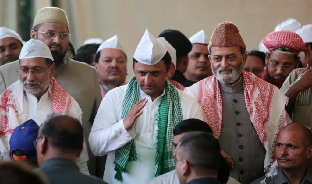 اکھلیش کے افطار پارٹی میں نہیں پہنچےملائم ، شیوپال اعظم، دیگر رہنماؤں نے کی شرکت