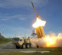 امریکا کا 15ویں بار میزائل دفاعی نظام کا کامیاب تجربہ
