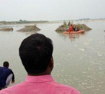 دریا جمنا میں مسافروں سے بھری ناو ڈوب گئی، 22 ہلاک، دوسروں کی تلاش کرنا جاری ہے