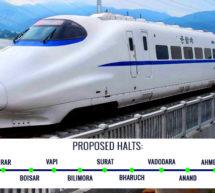 مودی-شینزو نے بلٹ ٹرین پروجیکٹ کی بنیاد رکھی