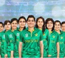 خواتین کرکٹ ٹیم سے معتدد کھلاڑیوں کی چھٹی کا فیصلہ