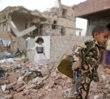 یمن میں جنگ کے تین سال :لاکھوں بچے بنیادی سہولیات محروم