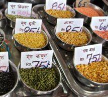 تھوک مہنگائی شرح چھ ماہ کی سب سے اونچی سطح پر