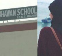 اسکول میں مسلم طلبہ کے حجاب پہننے پر امتناع۔ یوپی