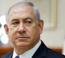 اسرائیل کا عرب حکومتوں سے خفیہ تعاون جاری