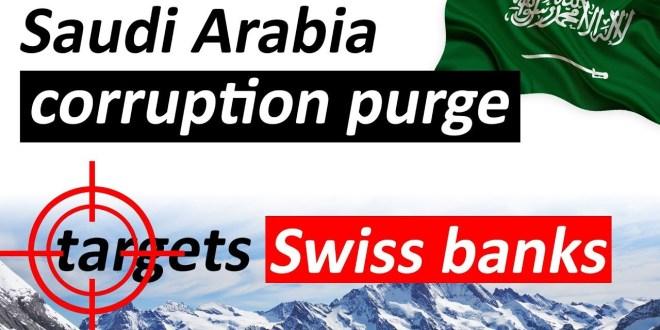 سعودی میں جاری تنازع کے پیش نظر درجنوں تجارتی اکاونٹس مہر بند