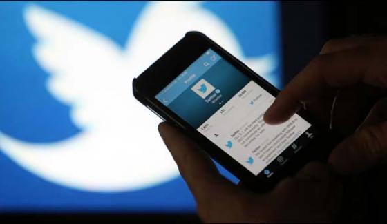ٹوئٹ کے الفاظ بڑھانے پرویب سائٹ کو تنقید کا سامنا