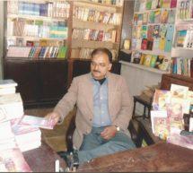 دانش محل : کتابوں کا تاج محل