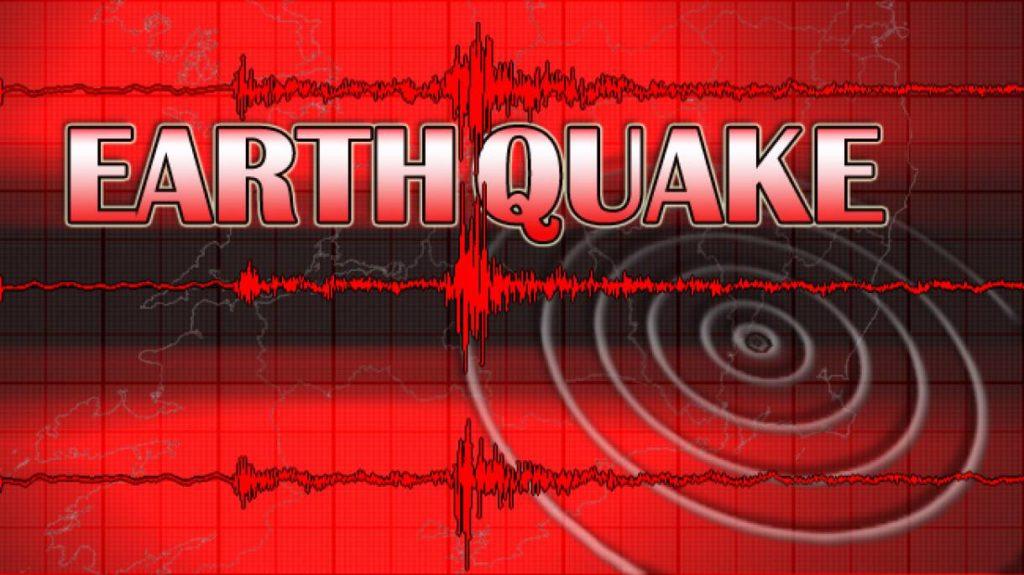 پانامہ میں زلزلے کے جھٹکے، پانچ زخمی