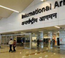 ممبئی:ایئرپورٹ پرجعلی دستاویزات کے ساتھ مسافر گرفتار