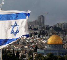 'امریکا مئی میں اپنا سفارتخانہ مقبوضہ بیت المقدس منتقل کرے گا'