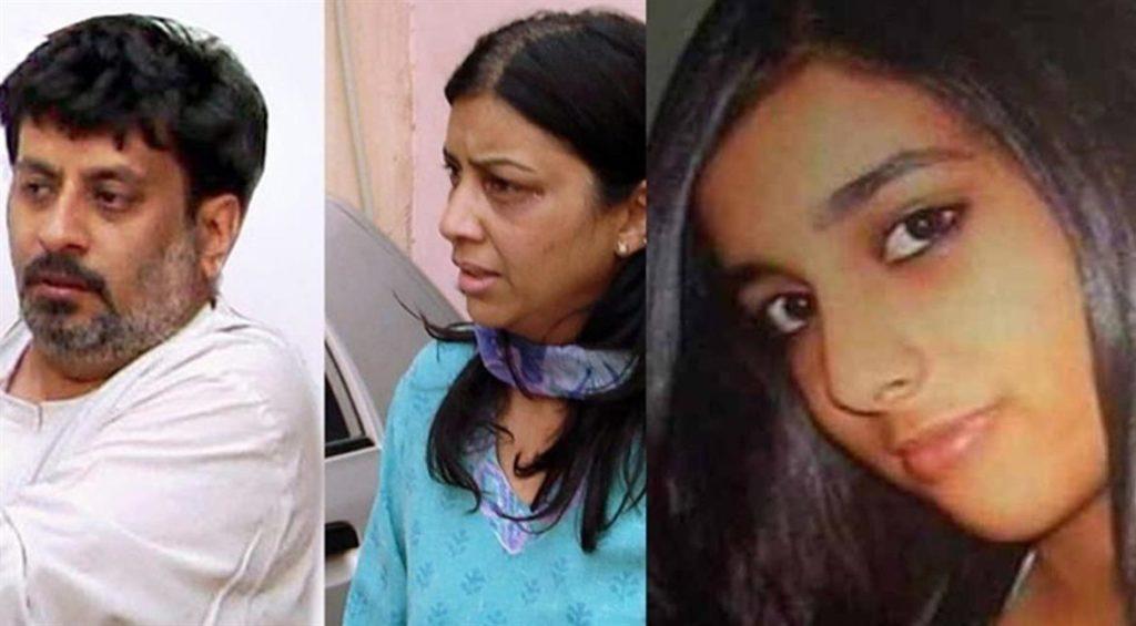 آروشی قتل معاملہ: تلوار جوڑے سے جواب طلب