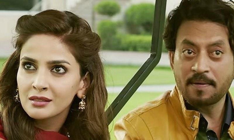 صبا قمر کی بولی وڈ فلم 'ہندی میڈیم' چین میں ریلیز