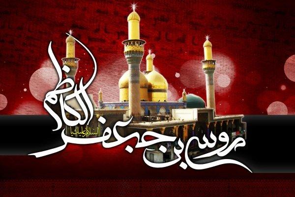 امام موسی کاظم (ع) نے اسلامی تعلیمات کی ترویج کے ساتھ عباسی حکومت کے خلاف جد و جہد بھی جاری رکھی