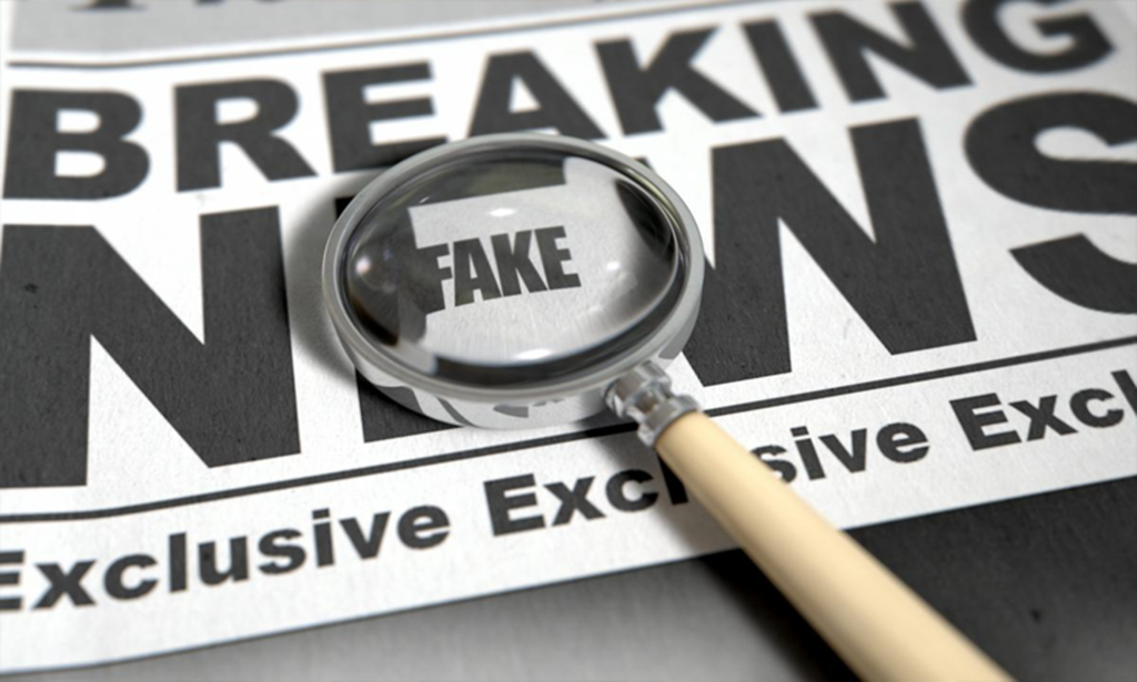 جھوٹی خبریں زیادہ تیزی سے کیوں پھیلتی ہیں؟