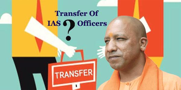 اتر پردیش میں آٹھ ضلع مجسٹریٹ سمیت 35 آئی اے ایس افسران کا تبادلہ