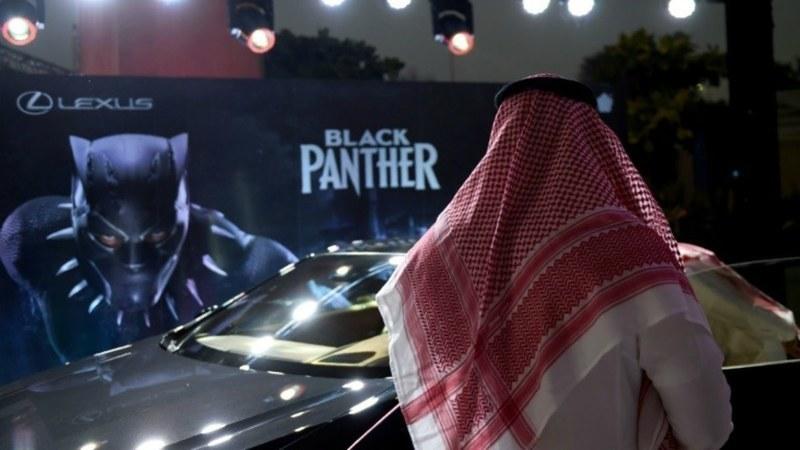 سعودی عرب میں 35 برس بعد پہلے سینما گھر کی تقریب رونمائی