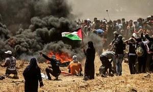 مصر کا رمضان المبارک میں فلسطینیوں کے لیے اپنی سرحد کھولنے کا اعلان