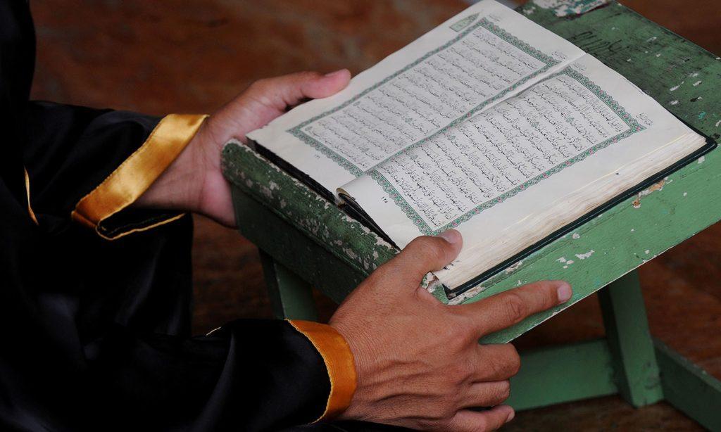 رمضان ایک تحفہ ہے جس کا صحیح استعمال ہماری ذمہ داری ہے