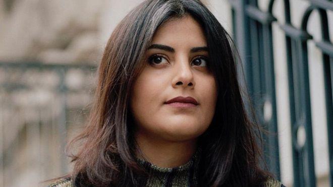 سعودی عرب میں غیر ملکی طاقتوں کے ساتھ روابط کے الزام میں سات خواتین کارکن گرفتار