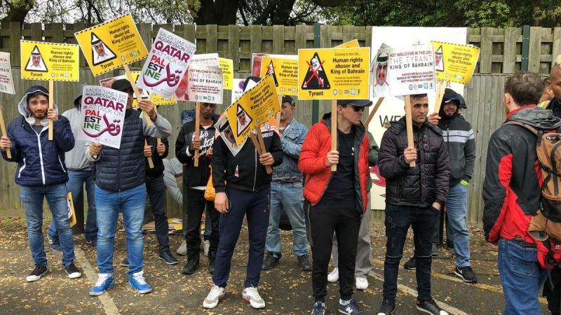 شاہ بحرین کے دورہ برطانیہ کے خلاف مظاہرہ