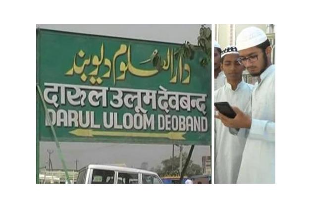 अलीगढ़ मुस्लिम यूनिवर्सिटी का नाम बदलने की उठी मांग