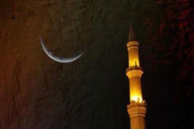 رمضان المبارک کا چاند نظر آ گیا، سال رواں دنیا بھر میں ایک ساتھ ماہ مقدس کے آغاز کا امکان