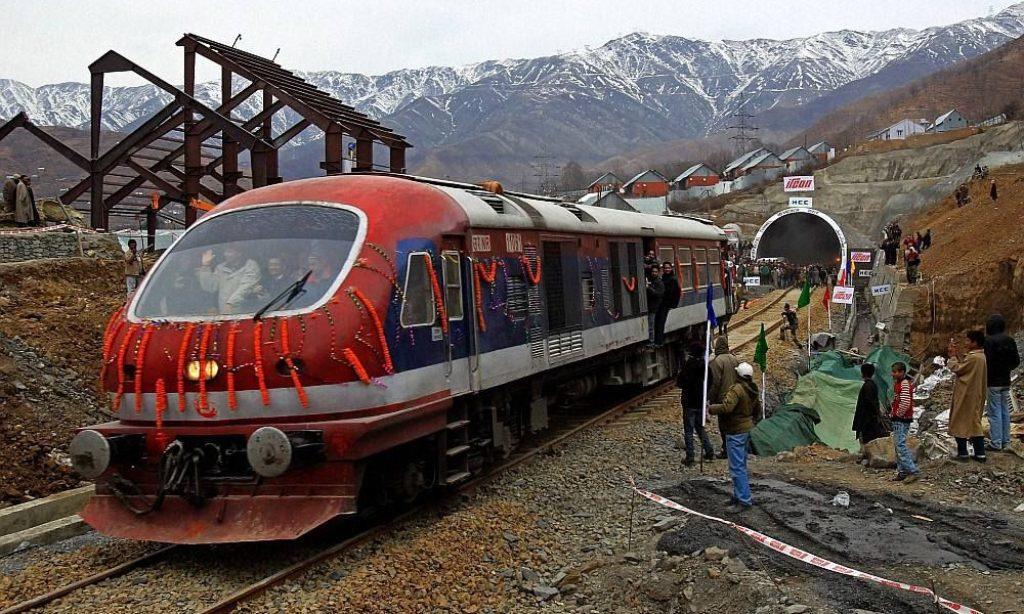 کشمیر میں سری نگر اور بانہال کے درمیان ریل خدمات بحال