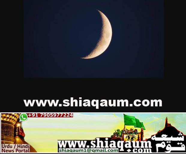 तो किया कल ईद है ? चाँद को ले कर लोगों में उत्सुकता- अफवाहों का बाजार गरम
