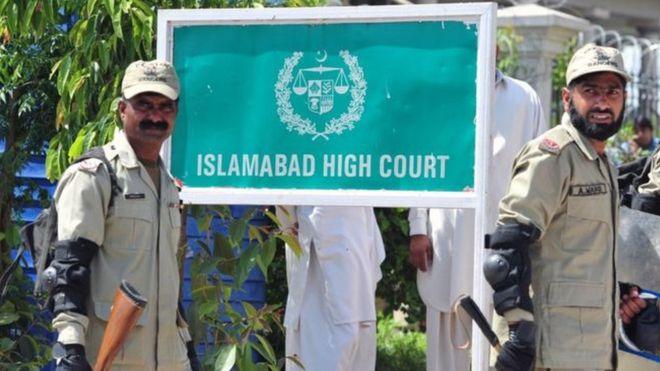 آئی ایس آئی ہیڈ کواٹر کے سامنے بند سڑک کو کھولا جائے : اسلام آباد ہائی کورٹ