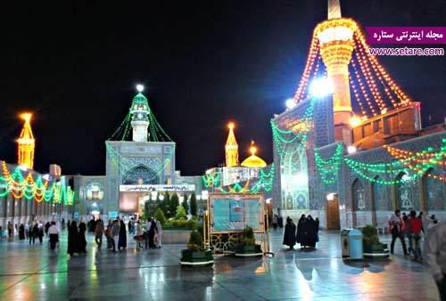 شیعہ قوم ڈاٹ کام کی جانب سے امام رضا (ع) کی ولادت باسعادت دنیا بھر کے تمام مسلمانوں - حریت پسند انسانوں کو مبارک ہو