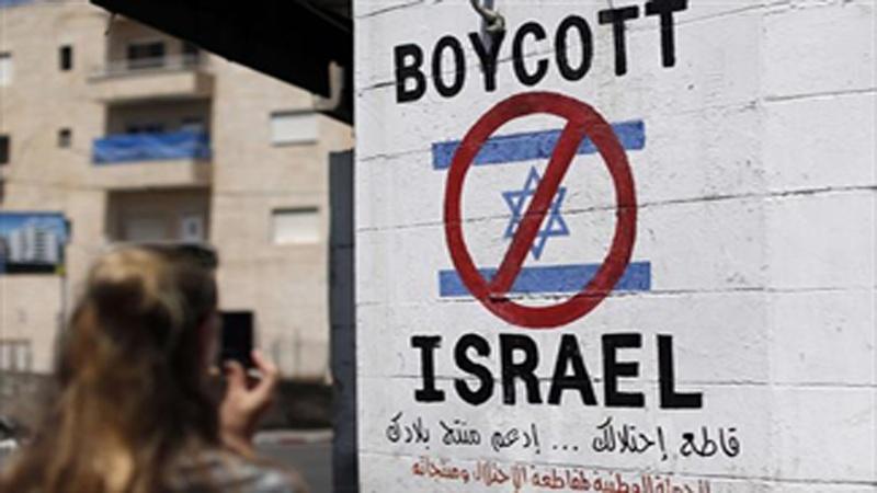 فلسطینی مظلوموں کی حمایت میں آئرلینڈ نے کیا اسرائیلی مصنوعات کا بائیکاٹ