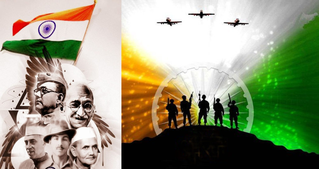 یوم آزادی : آزادی وطن کی تاریخ پر بھگوا چادر تاننے کی سازش