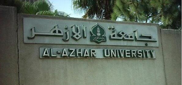 جامعہ ازہر کا مصر میں جنسی ہراساں کے خلاف سخت سزائیں دینے کا مطالبہ