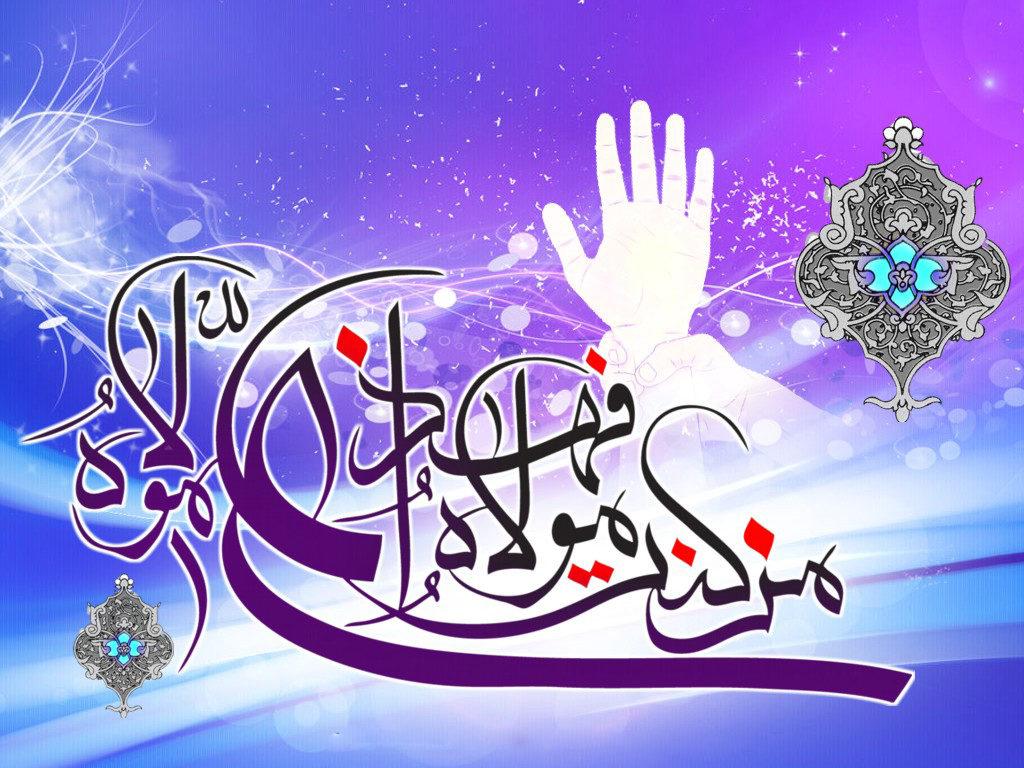 عید غدیر اور ہم- عالم اسلام میں رونما ہونے والے واقعات