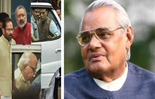 سابق وزیر اعظم اٹل بہاری واجپئی کا انتقال ، ملک بھر میں سوگ کی لہر