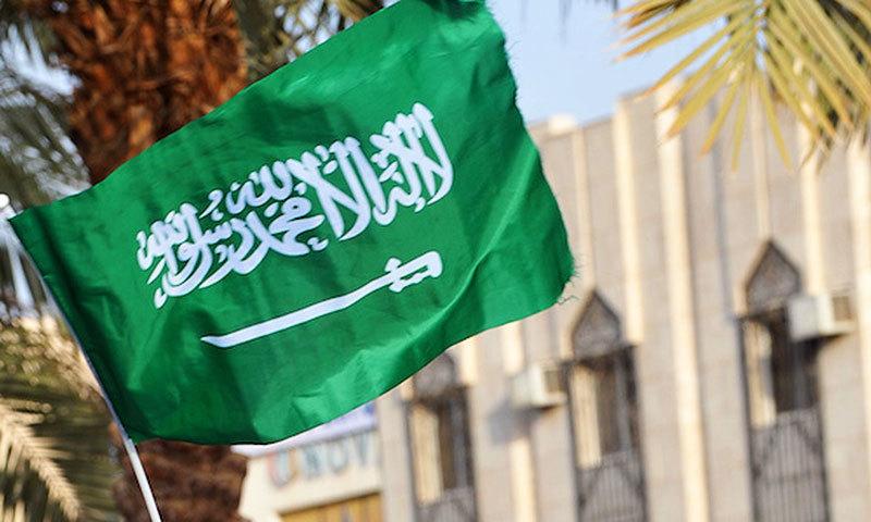 'سعودی عرب پر پابندیاں لگائی گئیں تو عالمی معیشت تباہ ہوسکتی ہے'
