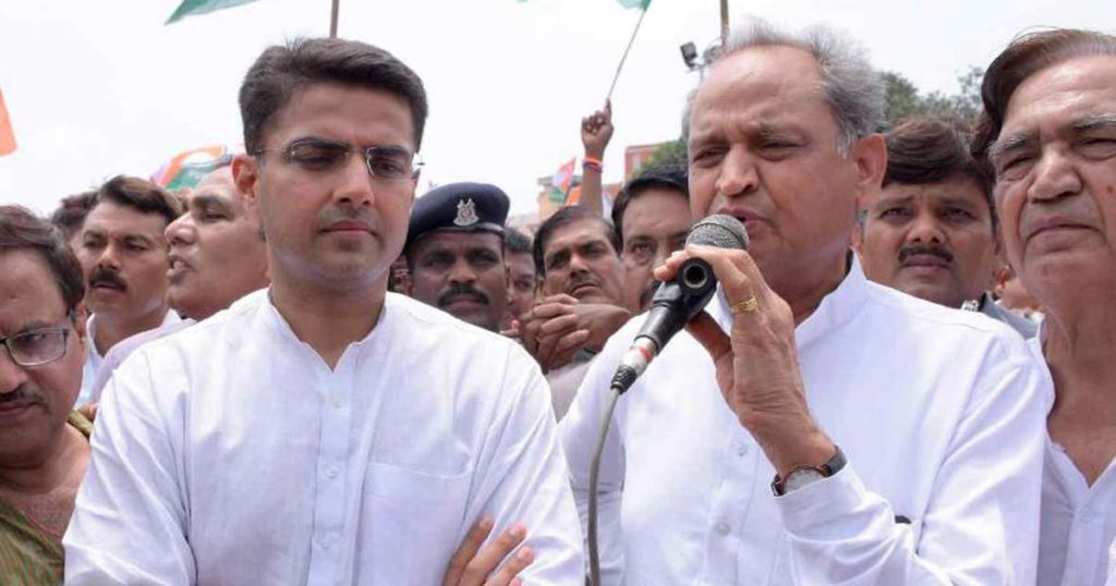 گہلوت ہونگے راجستھان کے وزیر اعلی، پائلٹ نائب وزیر اعلی