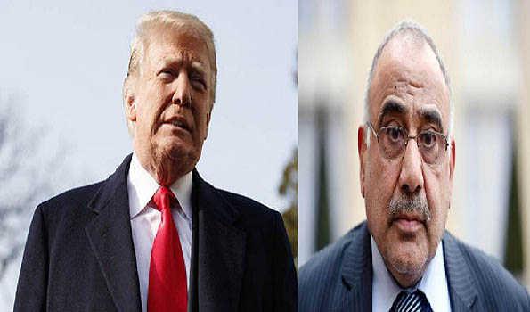 اختلاف کے سبب ٹرمپ-عراقی وزیر اعظم کے درمیان ہونے والی میٹنگ منسوخ