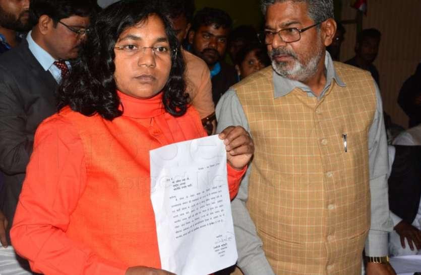 गौरक्षक के नाम पर अराजकता फ़ैलाने वाले संगठन प्रतिबंधित किये जाये:डॉ. रमेश दीक्षित