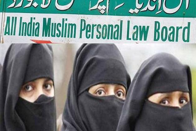 راجیہ سبھا میں نہیں پیش ہوسکا طلاق ثلاثہ بل، دو جنوری تک کے لئے کارروائی ملتوی