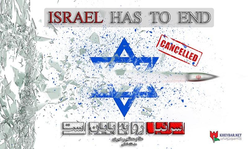 اسرائیلی یہودی مؤرخ نے کیا سنسنی خیز اعتراف - کہا، یہودی فلسطین چھوڑ کر بھاگ جائیں گے